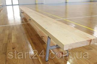 Скамейка гимнастическая Элит 1,5 м, фото 3