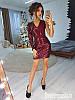 Платье из пайетки с одним длинным рукавом 66PL2125