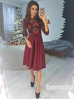 Платье с верхом из сетки и пышной юбкой миди 66PL2127, фото 1