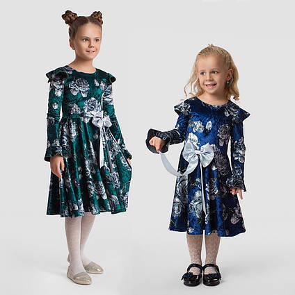 """Детское нарядное платье 2-139 """"Бархат Цветы Клёш Бант"""" в расцветках"""