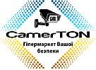 CamerTON - Гипермаркет Вашейбезопасности