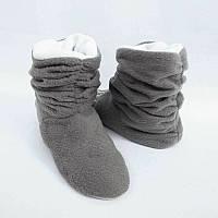 Тапочки ботинки серо белые