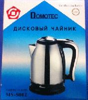Электрочайник Domotec MS-5002