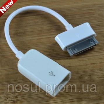 USB Host OTG Samsung Galaxy USB adapter адаптер USB Connection Kit Tab 10.1/8.9/7.0 P7500 P7510 P7300 p7310