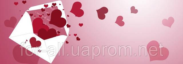 Подарки на 14 февраля в интернет-магазине Модная покупка