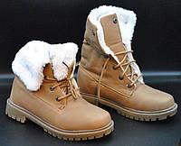 Женские ботинки утепленные, зимние кожаные сапожки женские. Производство Германия - РФ.
