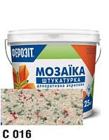 Мозаичная Штукатурка Ферозит  С016 25 кг