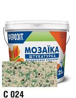 Мозаичная Штукатурка Ферозит  С024 25 кг