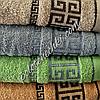 "Махровое лицевое полотенце ""Меандр 2"""