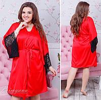 d58dc1c6993fa Шелковый женский халат с поясом с кружевными вставками на рукавах большого  размера
