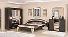 Ліжко двоспальне в спальню з ДСП i МДФ Аляска Мебель Сервіс, фото 2