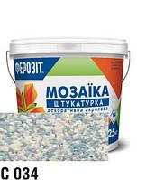Мозаичная Штукатурка Ферозит  С034 25 кг, фото 1