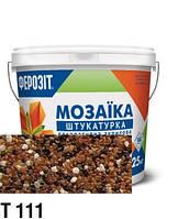 Мозаичная Штукатурка Ферозит  Т111 25 кг, фото 1