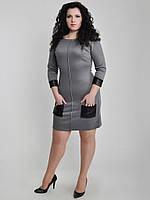 Платье с отделкой из кожи 02095
