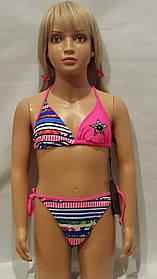 Купальник для подростков RIVAGE LINE 1053 Звезда розовый  (есть 6/8/10/12/14 лет размеры)