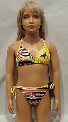 Купальник для подростков RIVAGE LINE 1053  Звезда желтый  (есть 6/8/10/12 размеры), фото 2