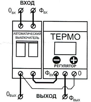 Терморегулятор двухпороговый двухрежимный ЦТРД-2 (DIN-рейка),электрооборудование для дома,регулятор температур, фото 2