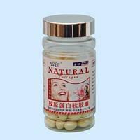 """Мягкие Капсулы """"Коллаген"""" (Collagen) для разглаживания морщин, 100 шт."""