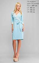 Женское платье имитирующее запах (3174 lp), фото 2