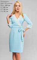 Женское платье имитирующее запах (3174 lp)