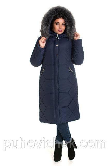 703be2e31ff Женское зимнее пальто большого размера интернет магазин купить ...