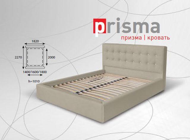 Ліжко півтораспальне з м'якою спинкою без матрацу з підйомним механізмом 140х200 Призма Sofa