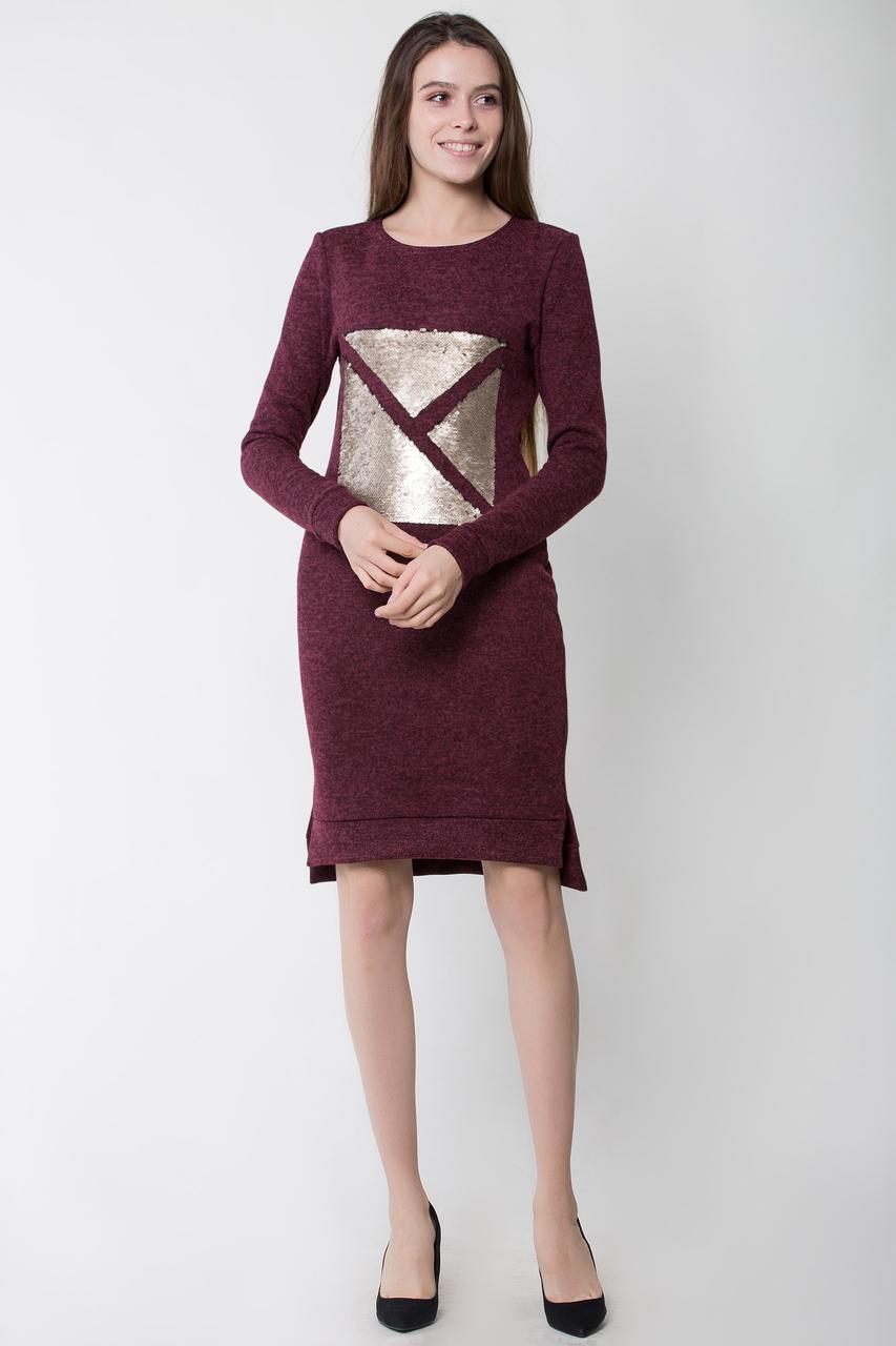 Прямое платье MICHELLE из трикотажа с разрезами и блестящими пайетками