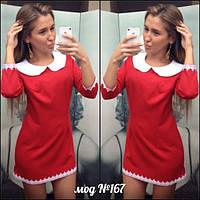 Платье Красное с белым воротником