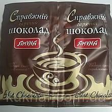 Гарячий шоколад 22 грами