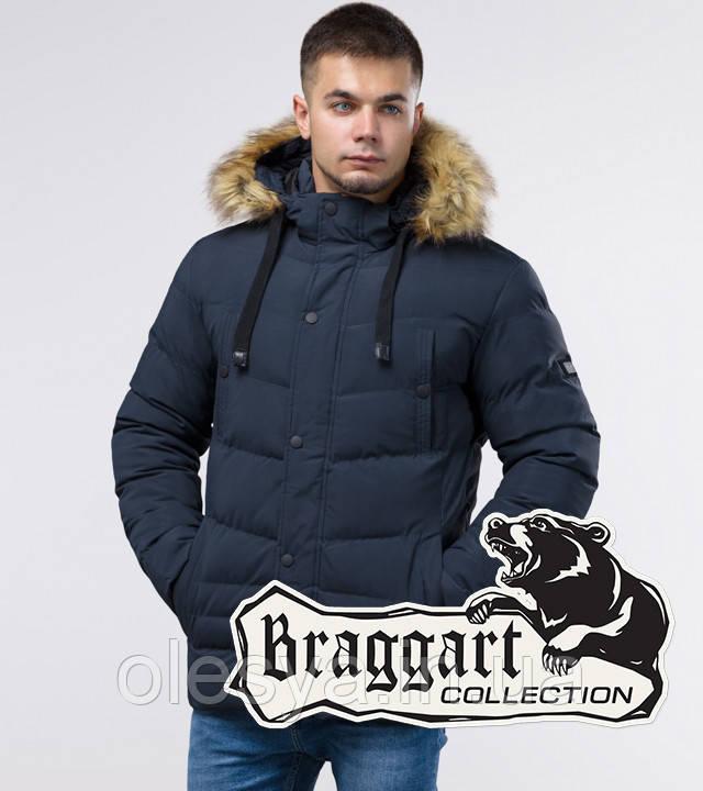 Braggart Youth | Куртка молодежная зимняя 25370 синяя