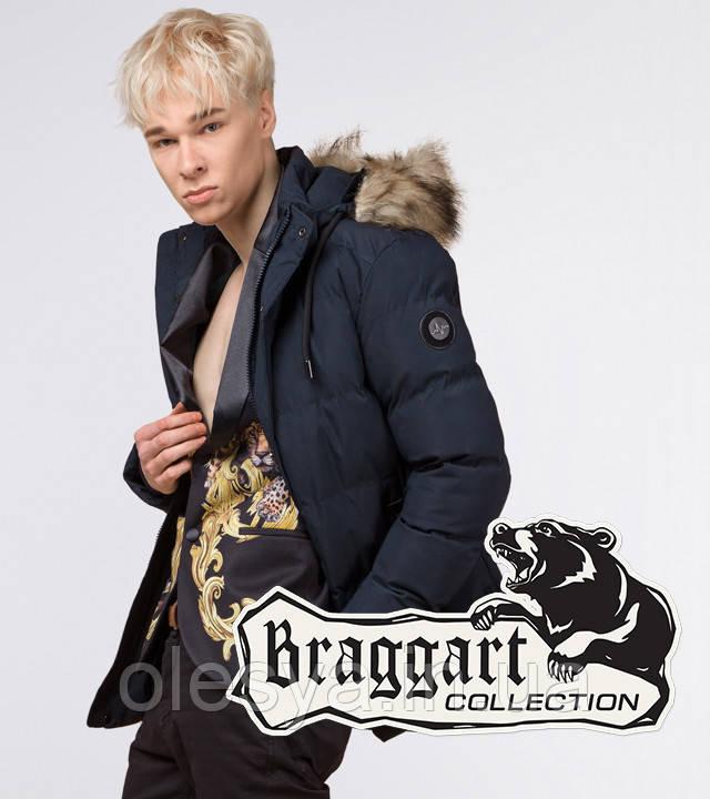 Braggart Youth | Куртка зимняя молодежная 13-25 лет 25090 синяя