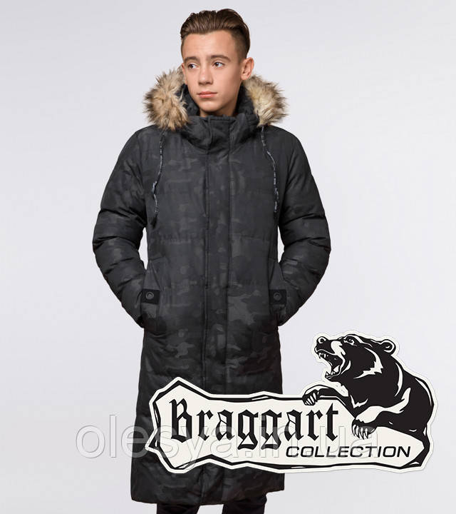 Braggart Youth   Куртка зимняя молодежная 25390 черная