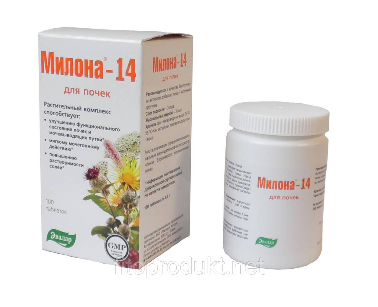 Милона-14 для почек 100 таблеток Эвалар