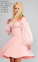 Женское расклешенное платье с шифоновым рукавом (3177 lp), фото 2