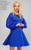 Женское расклешенное платье с шифоновым рукавом (3177 lp)