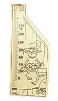 Термогигрометр для сауны, термометр для сауны