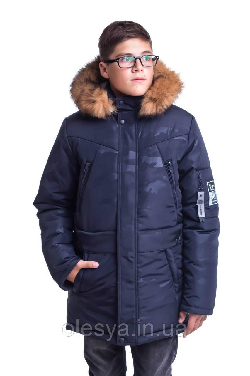 Зимняя куртка парка для мальчиков и подростков Размер 44 Цвет синий