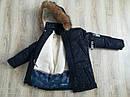 Зимняя куртка парка для мальчиков и подростков Размер 44 Цвет синий, фото 3
