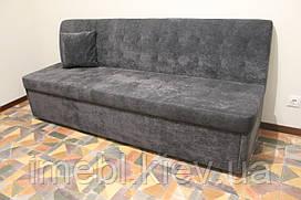 Прямой диван со спальным местом в узкую кухню (Серый)