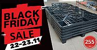 Запаморочливі ціни у чорну п'ятницю!