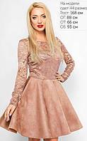 Женское замшевое расклешенное платье с гипюровыми рукавами (3017/2 lp)