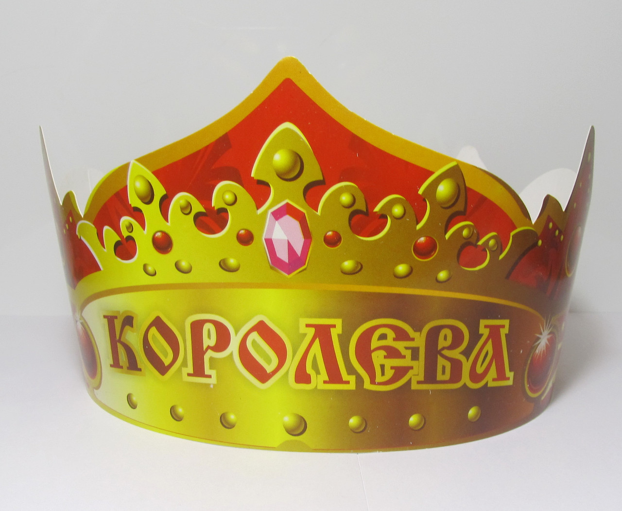 """Корона """"Королева"""". Материал: картон."""
