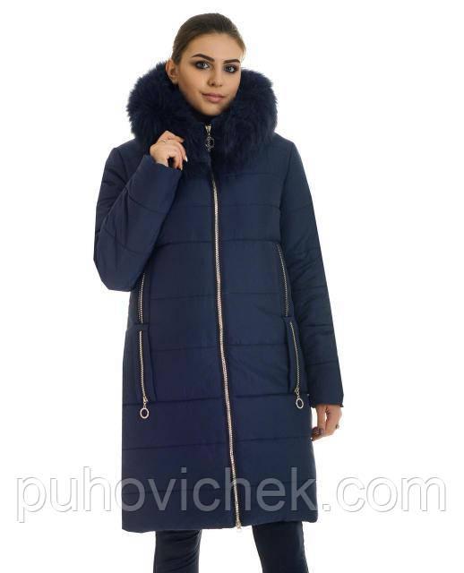 Стильная зимняя куртка парка женская интернет магазин производитель размер 42-56