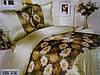 Атласный двухспальный комплект постельного белья