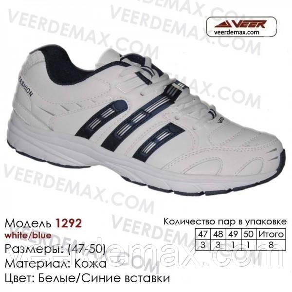 Кроссовки Veer больших размеров