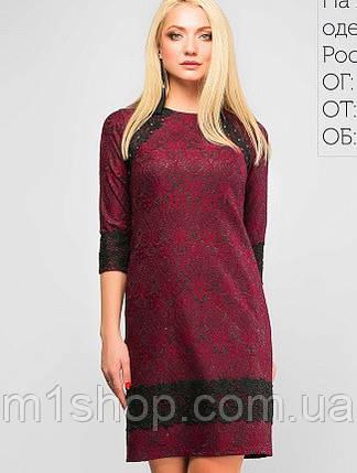 Женское жаккардовое короткое платье (3179 lp), фото 2
