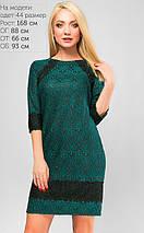 Женское жаккардовое короткое платье (3179 lp), фото 3