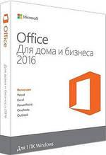 Офисное приложение Microsoft Office 2016 для дома и бизнеса 32/64 bit Ukrainian BOX
