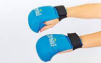 Перчатки для каратэ MATSA MA-0010-BL (синий)