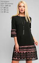 Женское платье с сеткой и кружевом (3169 lp), фото 3